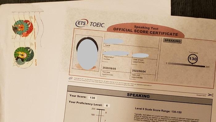 「TOEIC Speaking(スピーキング)」テスト当日のリアルな様子(&受験結果報告)
