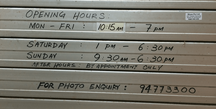 シンガポールで公式申請用の証明写真を撮る際にオススメの写真館情報