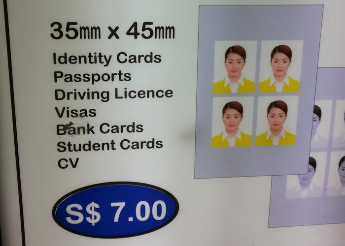 シンガポールのスピード写真機情報