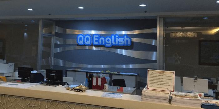 ≪参考≫「QQEnglish(QQイングリッシュ)」のセブ島留学情報(目安:1週間~)