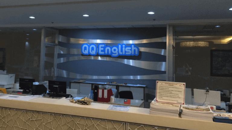 【オンライン英会話】QQEnglishをビジネスマンに強くおすすめする理由