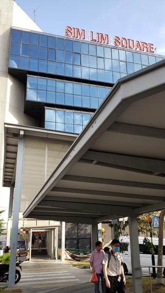 「Sim Lim Square」(シンリン・スクエア)への行き方