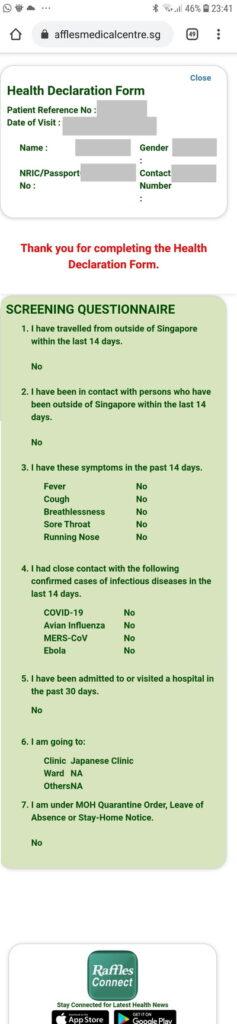 新型コロナ感染予防の為の更なる入館前対応(アンケート)について