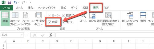 簡易版サイン(電子署名)の作り方について ~背景透過や背景を白くする方法~