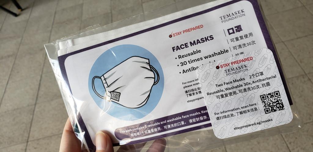 【マスク】シンガポールで無料配布されるマスクの入手方法