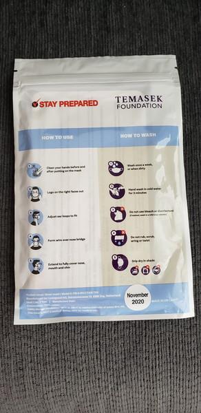 シンガポールで無料配布されるマスクの入手方法