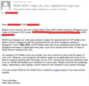 【就労ビザ】シンガポールのEP/SP/DP(LOC)取得の最新情報と厳しい現実(更新あり)