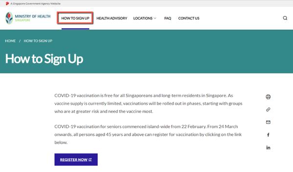 シンガポールでの「新型コロナワクチン」無料接種の申込方法について