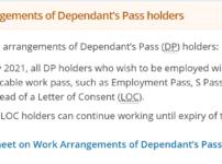 【緊急】シンガポールで「LOC」で働く人が4月中に行うべき5つの対策