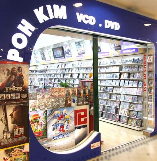 シンガポールのローカル映画と現地で有名なDVDチェーン POH KIM のご紹介