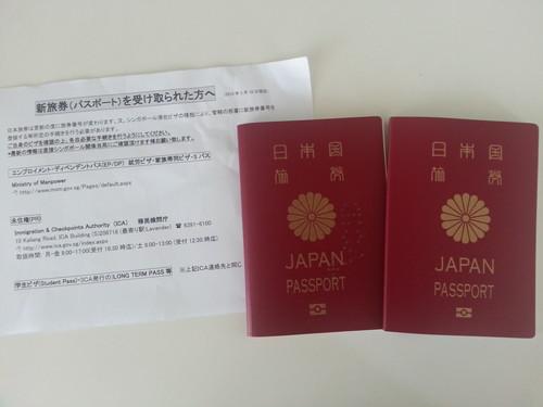 シンガポールでパスポート更新手続きを行う具体的な方法について