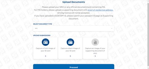 「シンガポール・プールズ(Singapore Pools)」のオンライン購入用アカウント(ID)の作成方法について