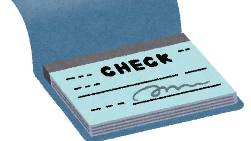 【小切手】シンガポールで小切手を発行・現金化(入金)する方法