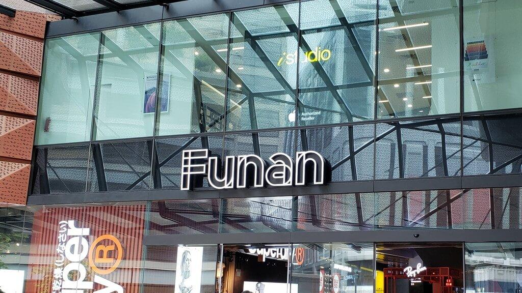 【SG徒然日記】カメラ好きにおすすめのショッピングモール「Funan」