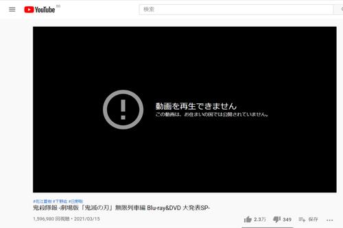 【VPN】海外から日本の動画(VODやYouTubeなど)やサービスを楽しむ方法