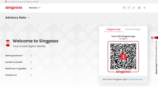 【Singpass】シンガポール版マイナンバーの基本情報と申請方法