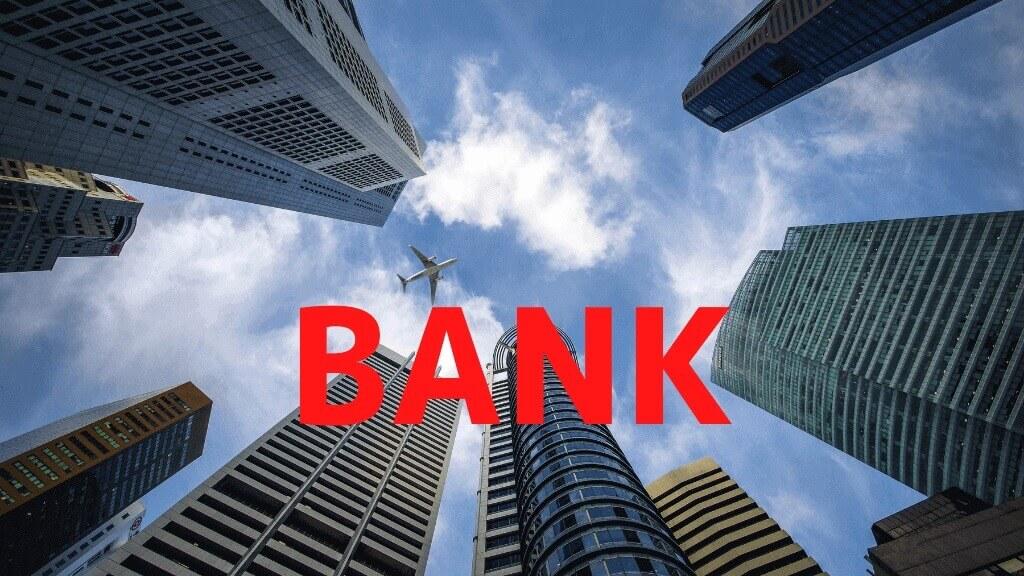 【銀行口座】シンガポールのおすすめ銀行と口座開設方法