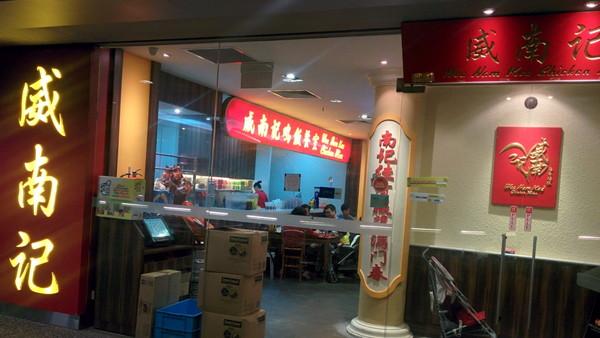 【SGグルメ】シンガポール・チキンライスを自宅で楽しむ方法